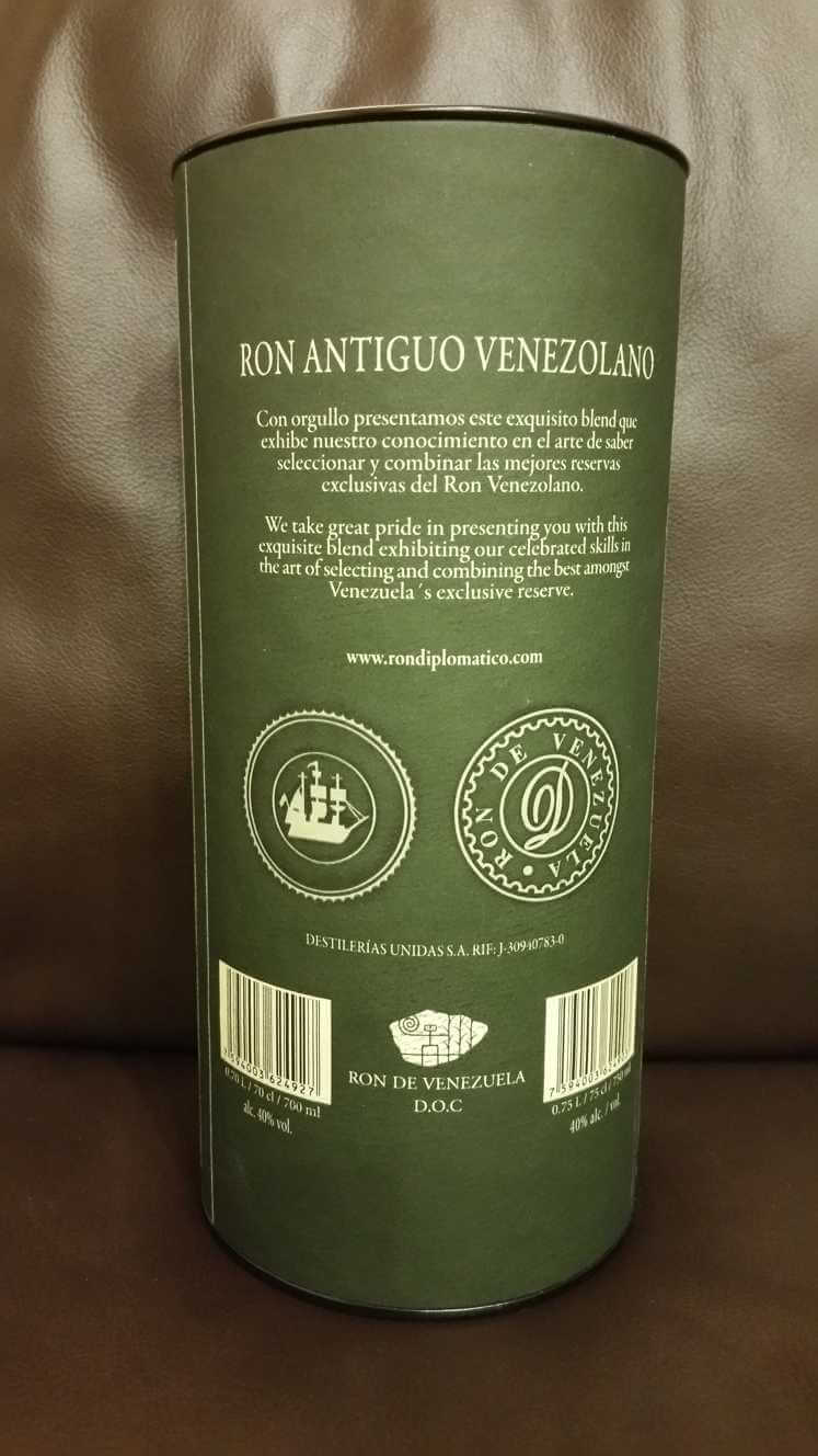 Diplomatico Reserva Exclusiva Verpackung back