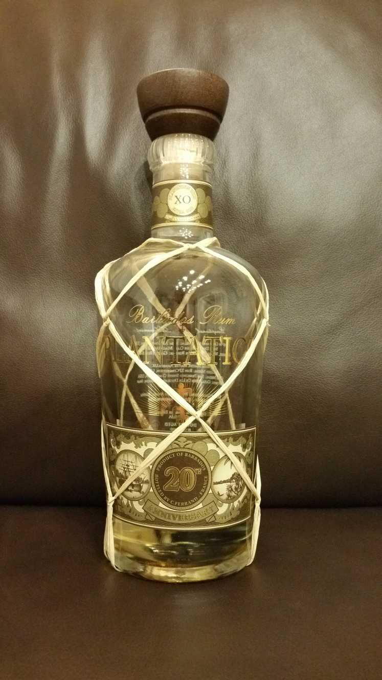 Plantation XO 20th Anniversary Barbados Rum Flasche front